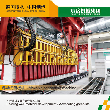 Movable Separating Machine