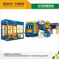 Cement Block Making Machine