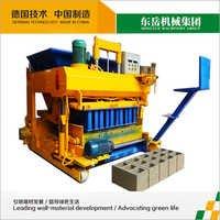 Qt6  25 Moving Block Making Machine