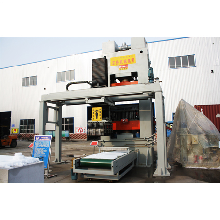 Host Machine Of Lime Sand