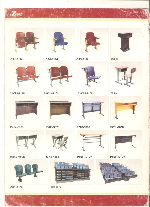 High End Conference Chairs