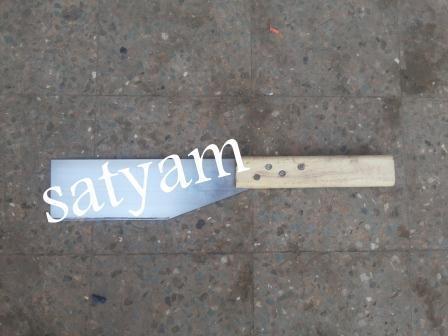 Wooden handle cane machete