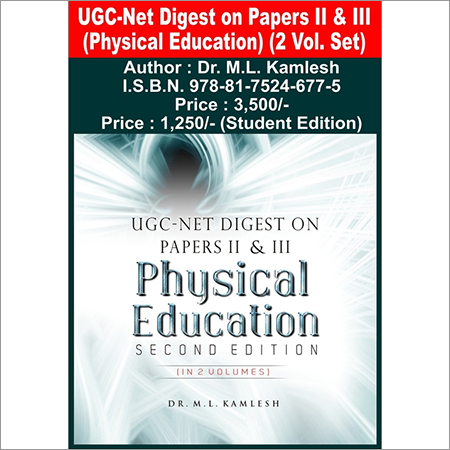 Physical Education-UGC Net Book-Physical Education