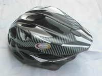 Inline Skate Helmets