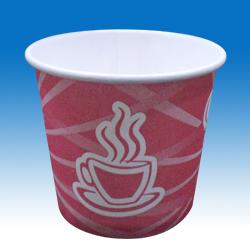 Coffee Cup - 2.5 Oz / 70 ml