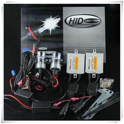 car hid lamps