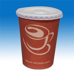 Hot Cup - 12 Oz / 360 ml