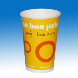 Cold Cup - 14 Oz / 450 ml