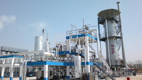 PSA Hydrogen Systems