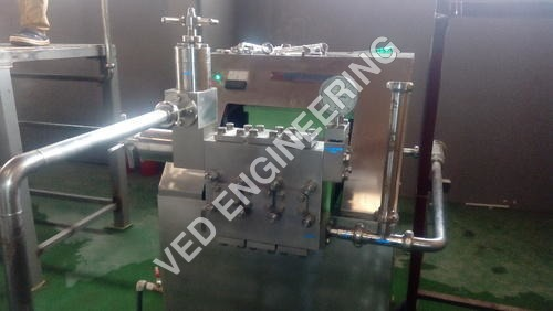 Juice Homogenizer