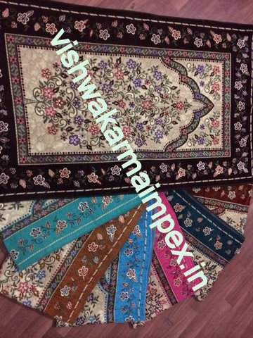 Chenille Prayer Mats