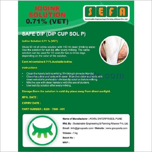 1 Kg Safe Dip Cup