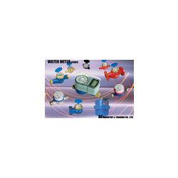 Water Meter & Services