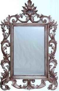 Designer Wood Wall Mirror