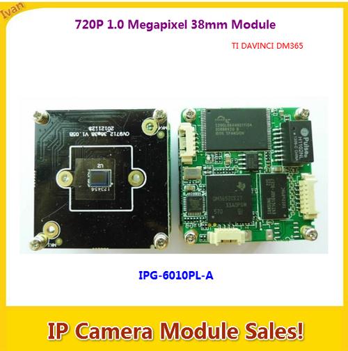 P.C.B, IP circuit