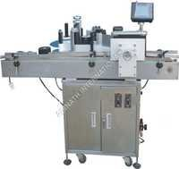 Sticker Labeling Machine for Wrap Around
