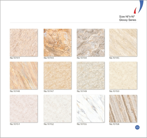 X Ceramic Digital Floor Tiles Exporter Manufacturer Supplier - 16 x 16 white ceramic floor tile