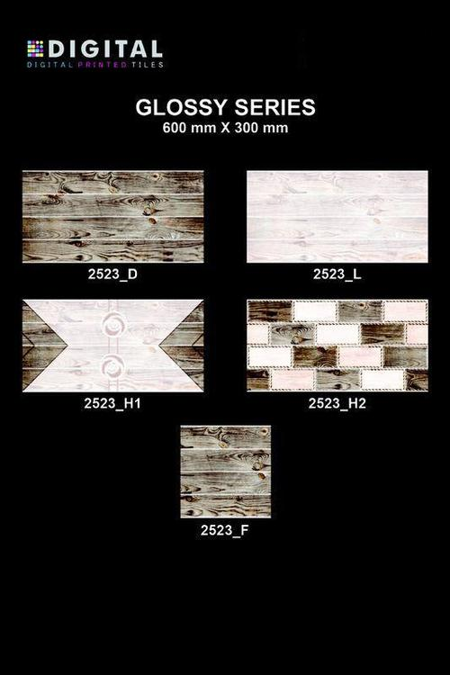 Designer Ceramic Wall Tiles 600x300mm