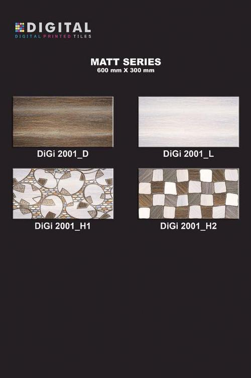 Digital Printed Wall Tiles / 600mmx300mm