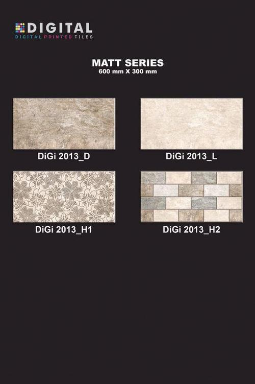Ceramic Printed Bathroom Tiles / 600mmx300mm