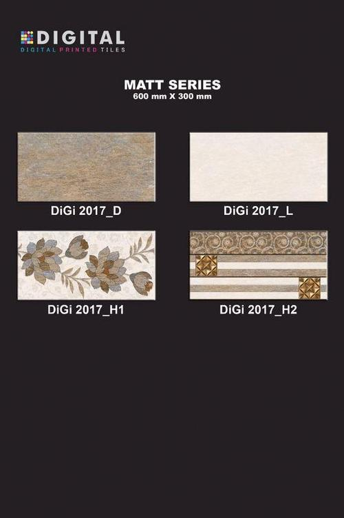 Ceramic Digital Wall Tiles / Export Quality