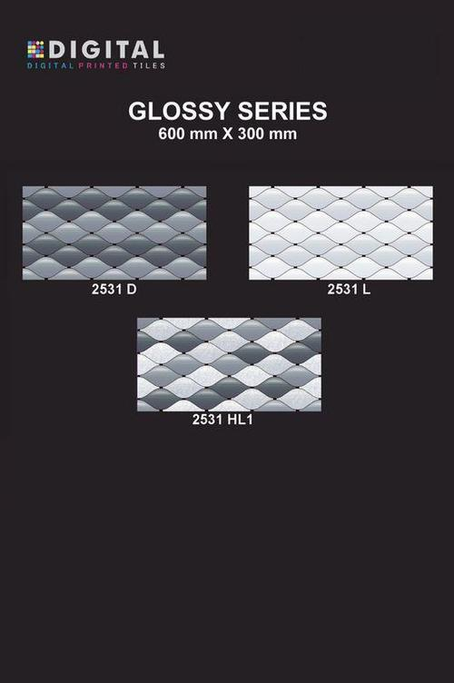 24x12 Ceramic Digital Wall Tiles