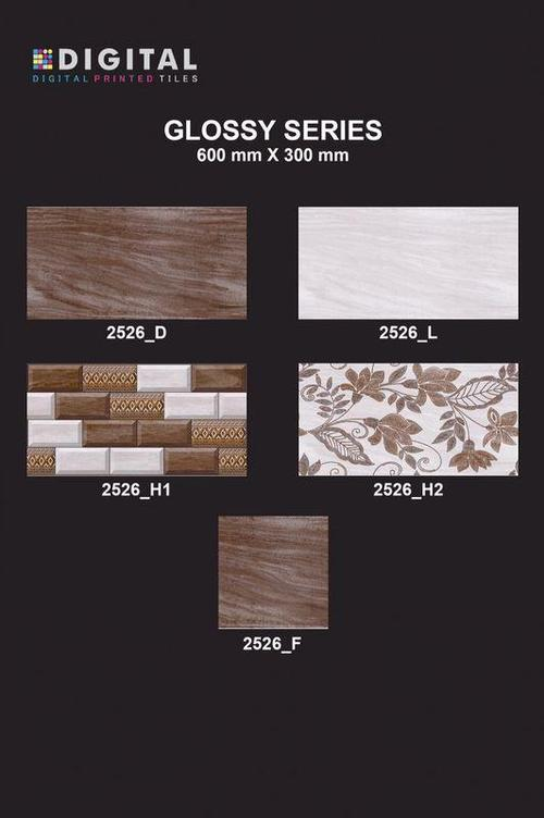 Ceramic Digital Wall Tiles Exporter