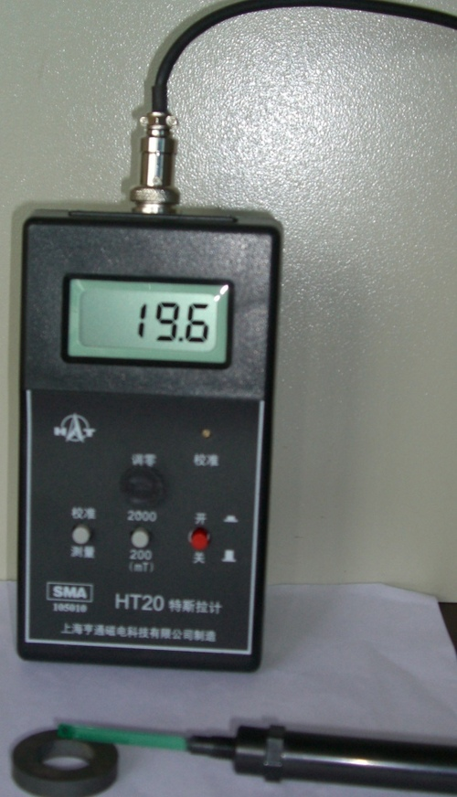 Digital Gauss Meter