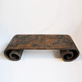 Mongolian Scroll Coffee Table