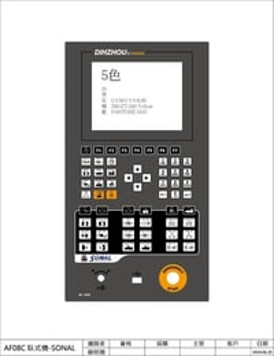 Servo & PLC Retrofitting