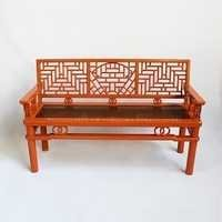 Cane Woven Lattice Work Bench