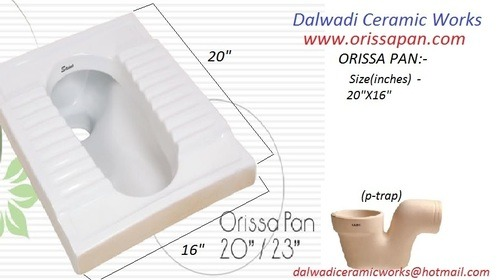 Orissa Pan manufacturer