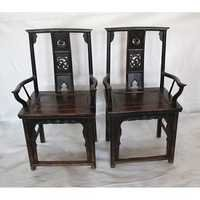 Original Elm Carved Back arm Chair