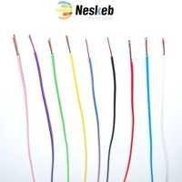 Auto Cables
