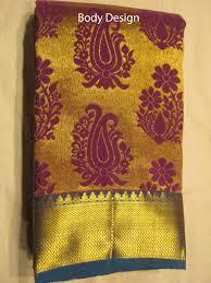 Fancy Pattu Sarees