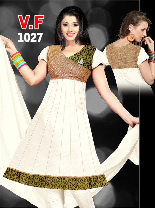 Readymade Garments (Salwar Kameez)