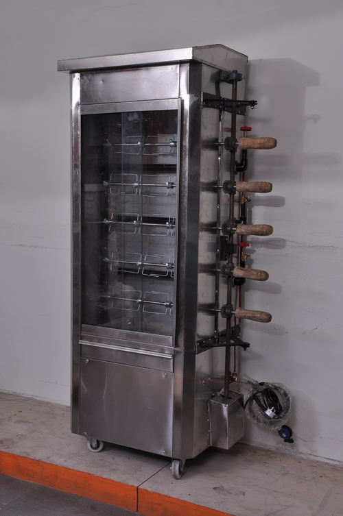 Chicken Rotary Grill Machines