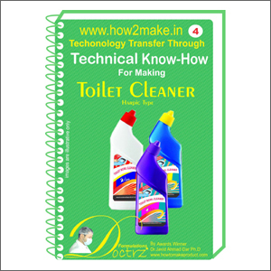 Toilet Bowl Cleaner Blue Thick Technical Knowhow