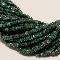 Dark natural emerald