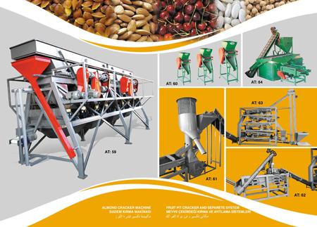 Almond Processing Machine