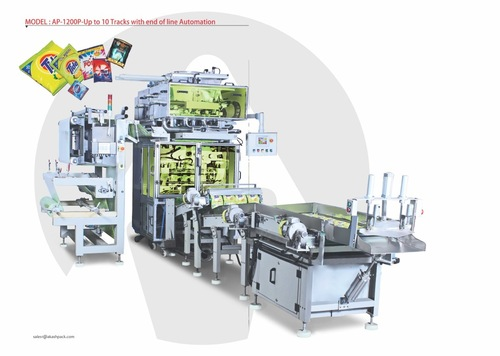 High Speed Powder Packaging Machine