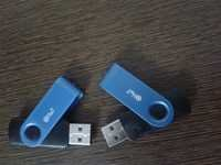 HIBIT USB Drives