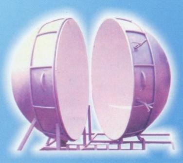 Photometric Integrator