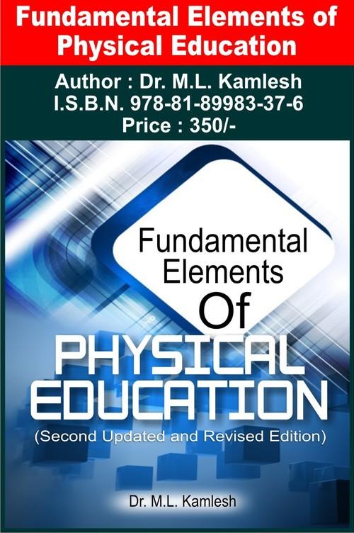 Fundamental Elements Of Physical Education