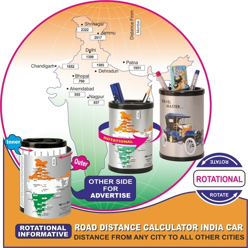 Road Distance Calculator India