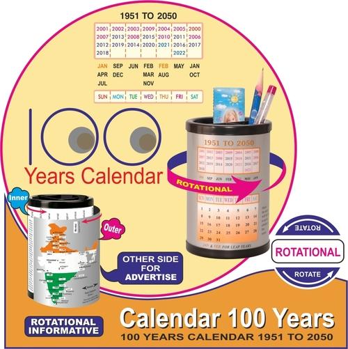 Calendar 100 years
