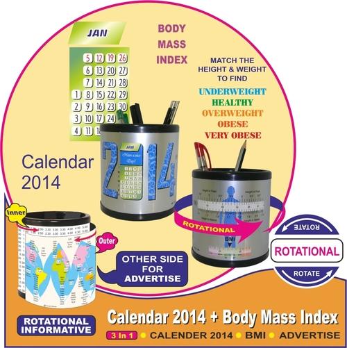 Calendar 2014 with BMI