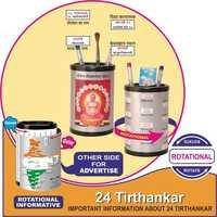24 Tirthankars