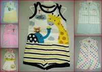 BABY BOY MIX & MATCH SETS (SLEEVELESS)-100% COTTON