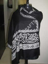 Pashmina Calligraphy Handmade